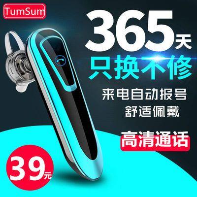无线蓝牙耳机超长待机运动入耳塞式oppo苹果vivo华为小米男女通用