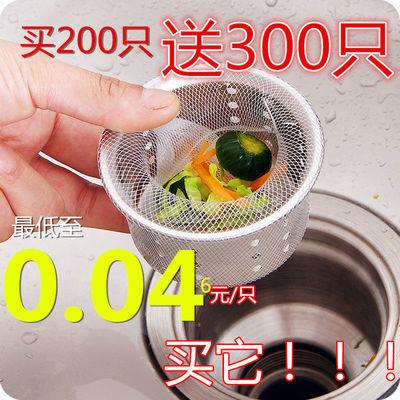 100-500只水槽下水道过滤网厨房水池地漏垃圾水切袋洗碗池排水口
