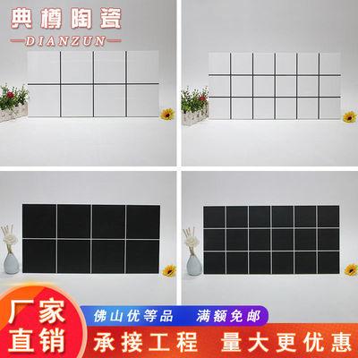 佛山厨房卫生间瓷砖墙砖300x600阳台黑白格子砖厨卫小白砖墙面砖