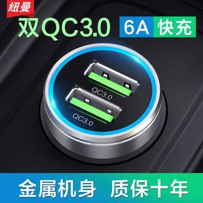 纽曼车载充电器QC3.0超级快充点烟器转换插头一拖二汽车双USB车充
