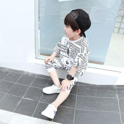 【特价清仓】童装男童夏装套装2020新款儿童夏季短袖衣服宝宝帅气