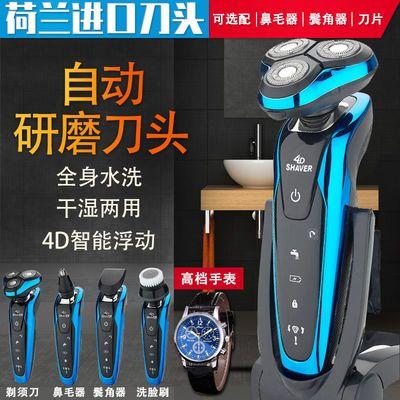 电动剃须刀全身水洗4D刮胡刀胡须刀三刀头胡子刀旋转式充电刮胡刀