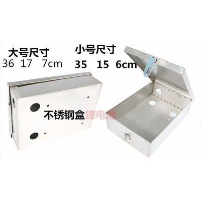 36v48v电动车锂电池48v12ah全新锂电池48v动力36v20ah不锈钢盒子