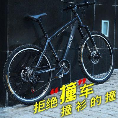 山地车自行车成人男女式变速单车双碟刹公路减震2426寸学生越野车