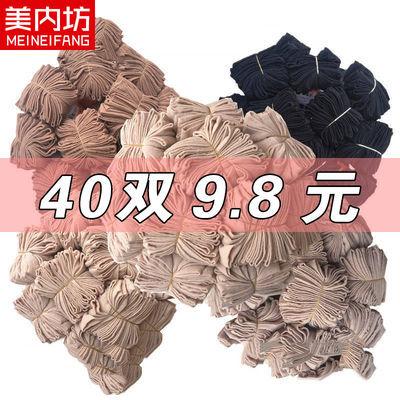 40双夏季水晶袜短袜子丝袜女袜子超薄款性感透明丝袜子女丝袜肤色