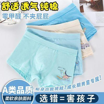 男童纯棉儿童内裤男孩A类短裤中大童儿童小孩卡通平角裤2-4条装