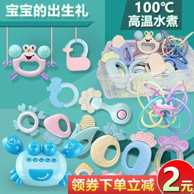 可水煮牙胶新生婴儿玩具0-3-6-12个月宝宝手摇铃益智磨牙棒套餐