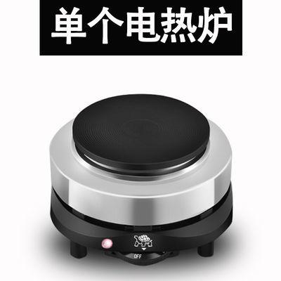 家用电热炉小电炉500W煮茶炉煮咖啡炉摩卡壶加热炉保温炉可调温