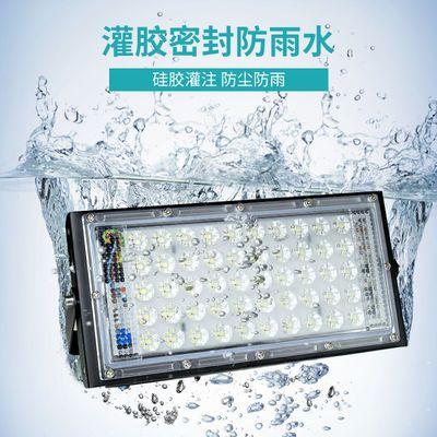 LED投光灯室外照明庭院工厂泛光灯射灯防水户外50W广告灯模组透镜