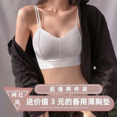 无痕内衣女薄款美背吊带背心文胸无钢圈聚拢裹胸防走光性感胸罩女