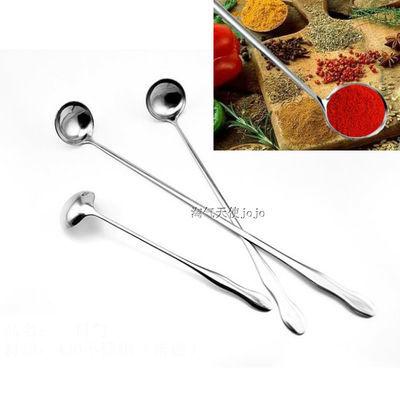 不锈钢搅拌加长加厚圆勺子长柄勺调羹勺果酱勺火锅调料勺酱料汤匙