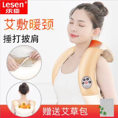 新艾草披肩按摩器家用颈肩颈部腰部全身电动多功能敲打加热捶背器