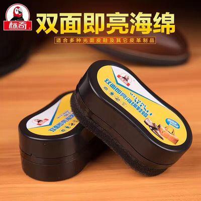 标奇鞋油鞋擦海绵鞋蜡擦鞋神器黑色无色真皮皮革保养护理油