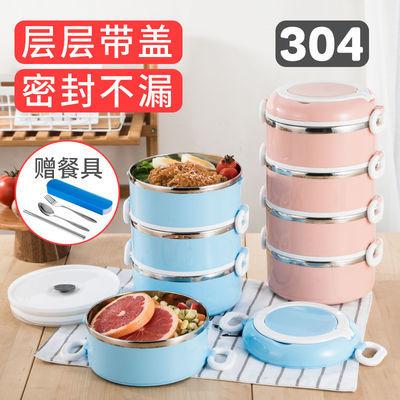 304不锈钢多层保温饭盒上班族三层防漏家用成人学生女密封保暖桶