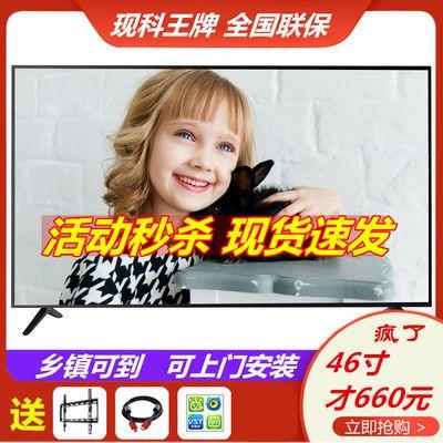 特价全新电视机19寸24寸32寸42寸55寸60寸液晶电视机平板内置WIFI