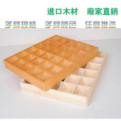 zakka桌面木质化妆品收纳盒木制多格子大号托盘复古实木储物盒子