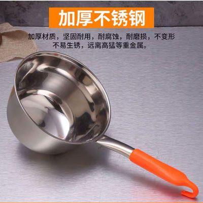 清仓水勺不锈钢水瓢水舀水壳子加厚加深塑料柄带勾厨房打汤勺子