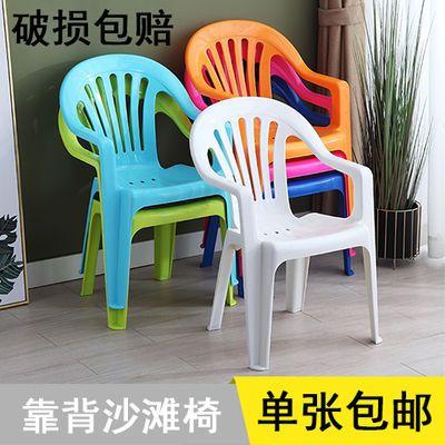 加厚塑料靠背椅子成人扶手椅大排档餐桌椅凳子沙滩椅简约家用餐椅