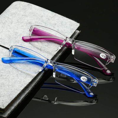 透明老花镜日本原单超轻一体老花眼镜时尚简约老人镜男女抗疲劳