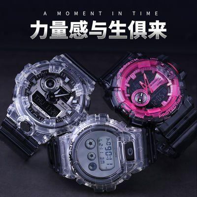 韩版多功能电子表男手表冰韧透明表带手表男防水手表学生表情侣表