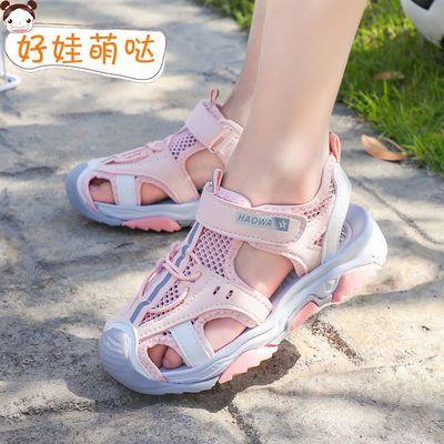 夏季女童凉鞋2020新款包头韩版中大童软底防滑男童凉鞋儿童沙滩鞋