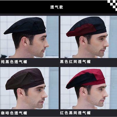 厨师工作帽子厨师帽子男布帽贝雷帽定制帽女服务员酒店餐厅透气