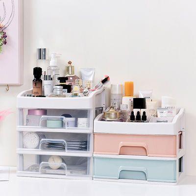 1u002F3层大号桌面收纳盒化妆品收纳盒透明抽屉式梳妆台整理柜办