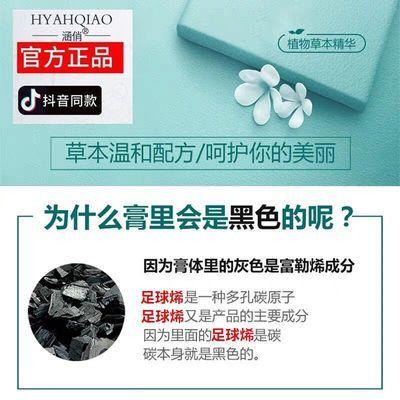 【买一送一】面部排毒素 按摩霜 排毒膏50g祛黄亮白 去脏脸神器ae