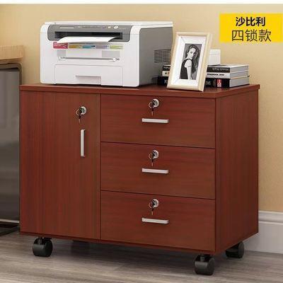 木质办公文件柜三抽屉带锁床头柜桌下活动柜矮柜收纳储物低柜地柜