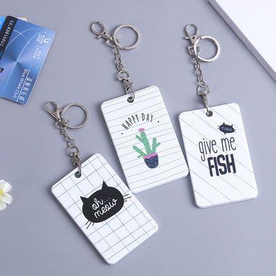 韩版卡通卡套学生校园公交卡饭卡送钥匙扣塑料卡片包证件门禁卡壳