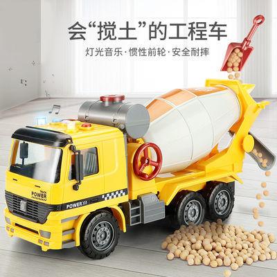儿童大号搅拌车惯性玩具车翻斗车混泥土工程车水泥罐车仿真模型车