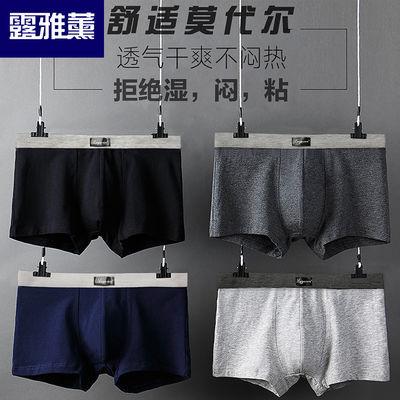2-4条装 男士内裤纯色平角裤莫代尔四角裤青少年短裤中腰透气底裤