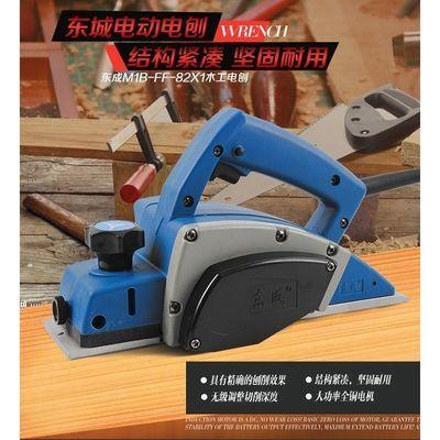 电刨M1B-FF-821电刨家用木工刨家用多功能手提电刨压刨机2020新款