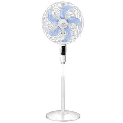 艾美特五叶落地扇预约定时智能远距离遥控立式电风扇摆头