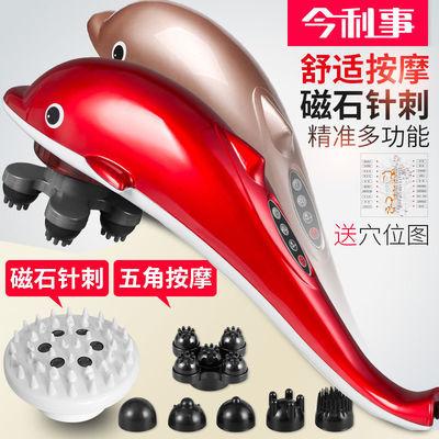 小海豚按摩器颈部腰部肩部电动多功能全身振动揉捏海豚按摩棒敲打