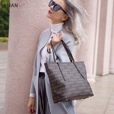 【Aman】女士包包2020新款大包大容量单肩包时尚包包女百搭妈妈包