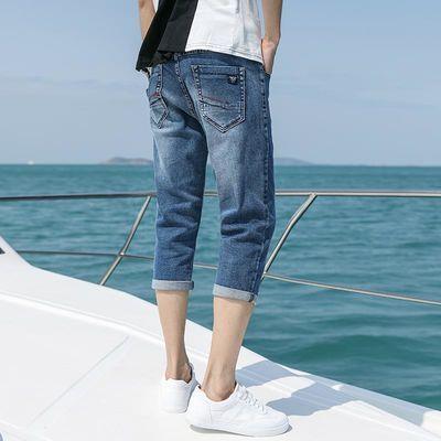 七分牛仔裤男潮牌韩版潮流男裤夏季男士短裤薄款修身小脚7分裤子