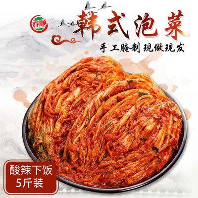 5斤正宗韩国泡菜辣白菜 朝鲜族东北酸咸酱菜韩式延边下饭小菜2斤