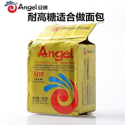 安琪酵母粉 金装耐高糖高活性即发干酵母面包馒头包子发酵粉100g