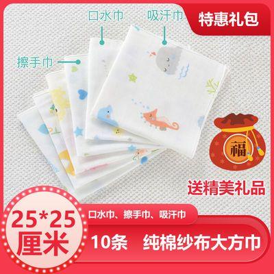 10条纯棉纱布手帕婴儿四季口水巾1条5条装新生儿喂奶巾洗脸巾手绢