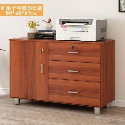 新品抽屉式文件柜木质办公室矮柜储物柜靠墙小柜子会议室资料柜茶