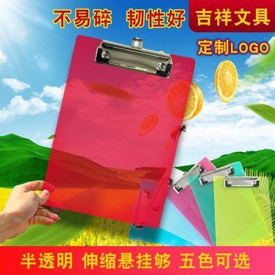 A4透明强力彩色文件夹办公文具收纳资料夹塑料小学生抄写作业夹板