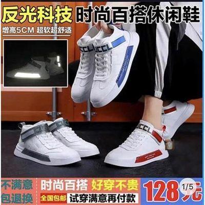 包邮128-康凯达人活动反光内增高运动潮流时尚百搭潮鞋男鞋
