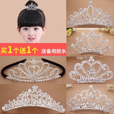 儿童皇冠头饰公主王冠发夹发箍小女孩发饰宝宝发卡女童生日皇冠女