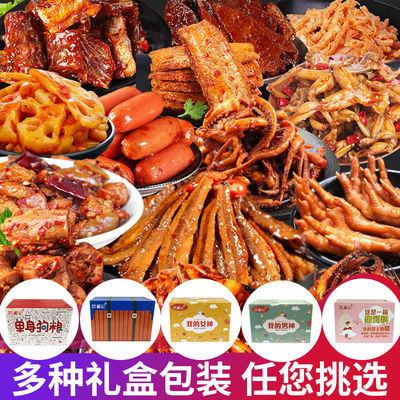 思湘记零食大礼包一整箱网红零食休闲小吃麻辣送男女友空投箱便宜