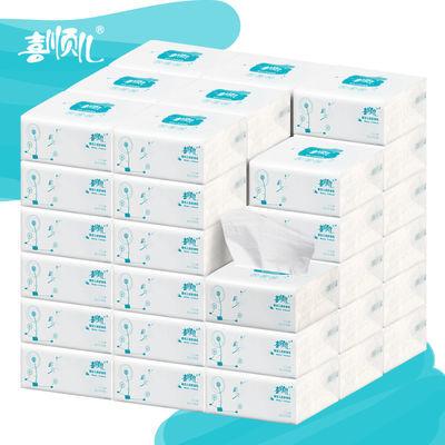 32包原木纸巾抽纸喜顺儿10包母婴抽纸抽餐巾纸面巾纸卫生纸整箱装