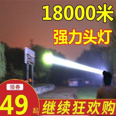 头灯GG-8860强光三锂电充电超亮GG-8890白光8830炜辉正品2020新款