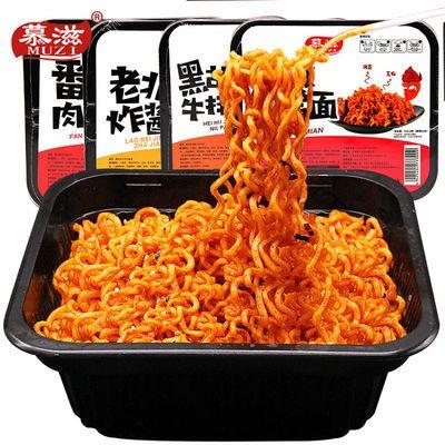 临期产品慕滋韩式辣酱干拌面4口味组合懒人方便面盒装网红拌面