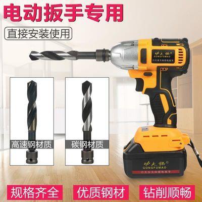电动扳手钻头高速钢木工加长麻花钻转换器头模板钻转接头木板开孔