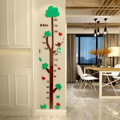 儿童身高墙贴3d立体卡通可移除小孩宝宝儿童房墙贴画测量贴墙贴纸